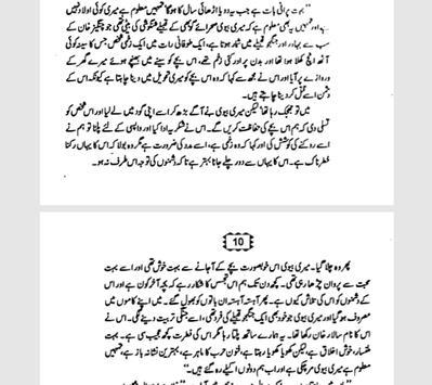 Dasht E Wahshat by M A Rahat screenshot 2