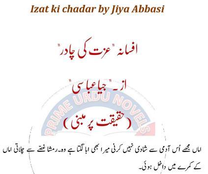 Izat Ki Chadar by Jiya Abbasi poster