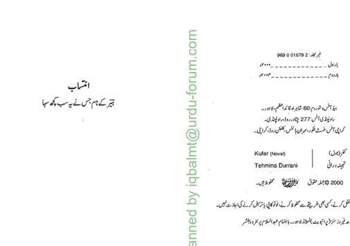 Kuffer by Tehmina Shahbaz Durrani Urdu Novels screenshot 1