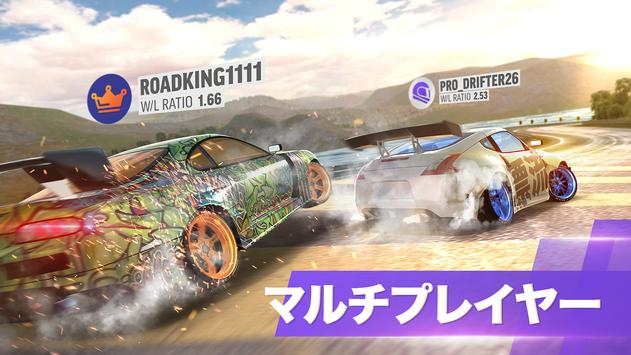 Drift Max Pro スクリーンショット 2