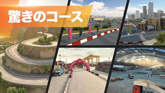 Drift Max Pro スクリーンショット 14