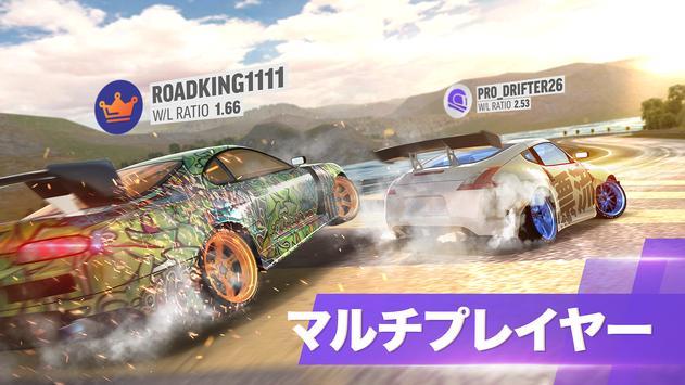 Drift Max Pro スクリーンショット 10