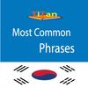 Koreańskie zwroty - ucz się języka koreańskiego ikona