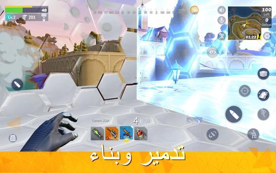 Creative Destruction تصوير الشاشة 13