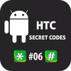 Secret Codes For Htc Mobiles 2020 أيقونة
