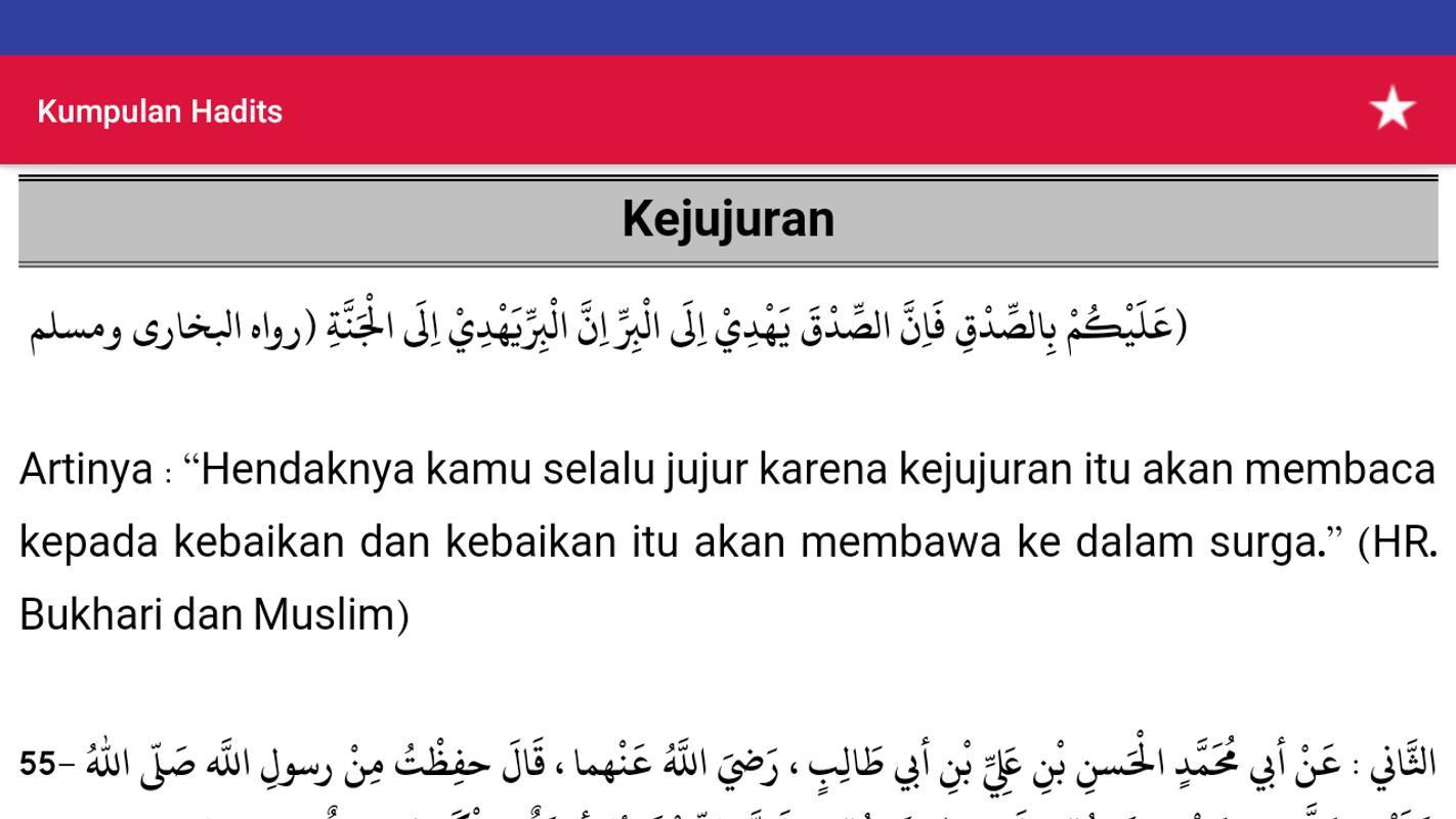 Hadist Kebersihan Dan Artinya - Gambar Islami
