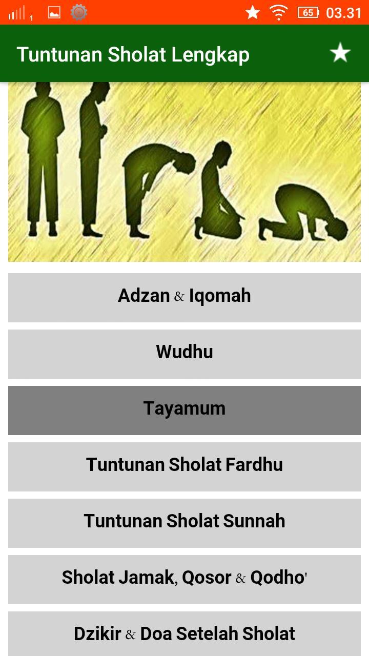 Tuntunan Sholat Lengkap For Android Apk Download