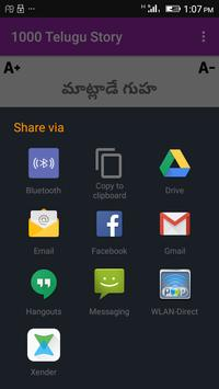 1000 Telugu Story screenshot 4