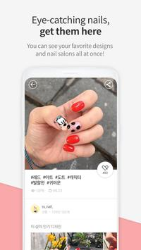 Gelato - Best Nail Art Design screenshot 2