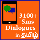 3100+ Sms dialogues in Tamil :- icon