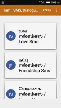 3100+ Sms dialogues in Tamil :- poster