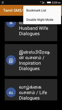 3100+ Sms dialogues in Tamil :- screenshot 1