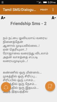 3100+ Sms dialogues in Tamil :- screenshot 3