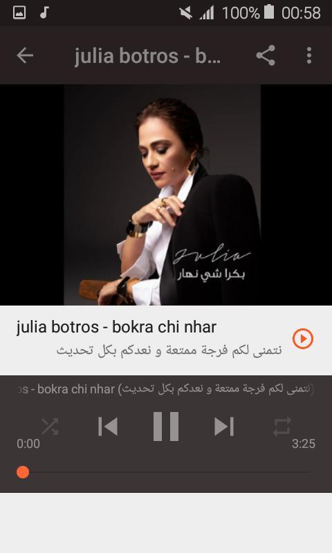 GRATUIT MP3 TÉLÉCHARGER NHAR GRATUIT JDID BOKRA