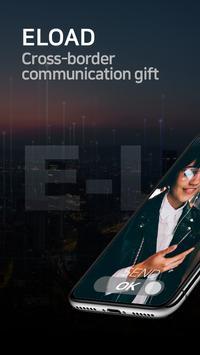 (thePAY)Prepaid Sim, Int'l call, E-load recharge screenshot 3