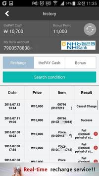 (thePAY)Prepaid Sim, Int'l call, E-load recharge screenshot 13