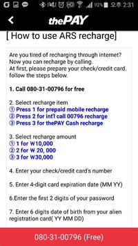 (thePAY)Prepaid Sim, Int'l call, E-load recharge screenshot 7