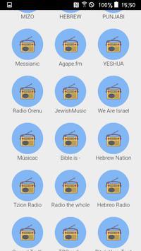 Hebrew Christian Songs screenshot 2