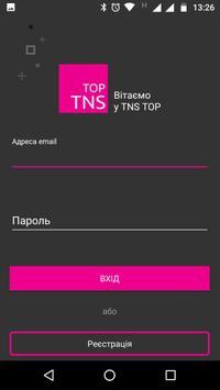 TNS TOP poster