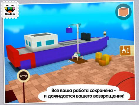 Toca Builders скриншот 8