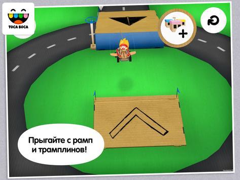 Toca Cars скриншот 6