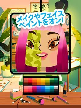 Toca Hair Salon 4 スクリーンショット 13