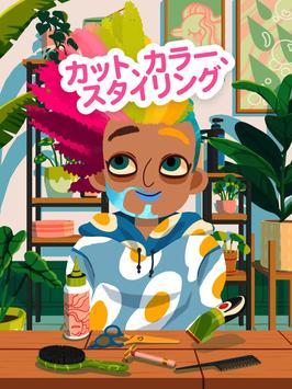 Toca Hair Salon 4 スクリーンショット 12