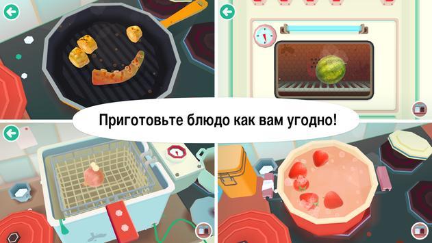 Toca Kitchen 2 скриншот 16
