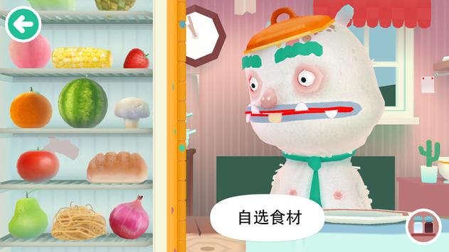 Toca Kitchen 2 截图 3