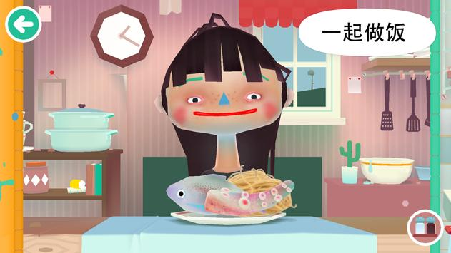 Toca Kitchen 2 截图 7