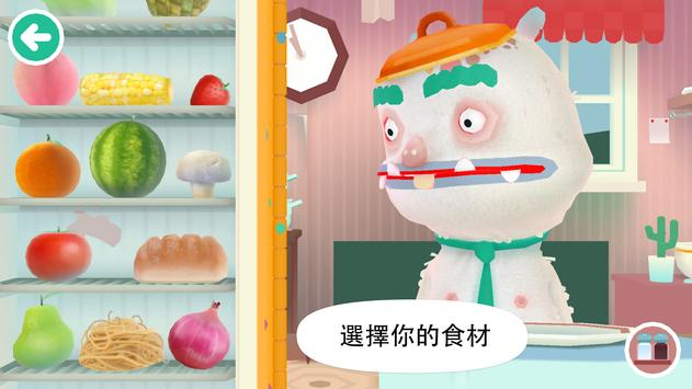 Toca Kitchen 2 截圖 3