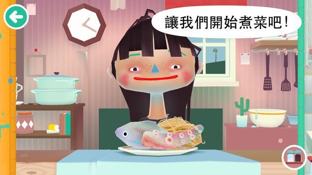 Toca Kitchen 2 海報