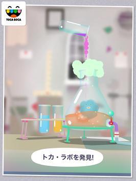 トッカ・ラボ (Toca Lab: Elements) スクリーンショット 11