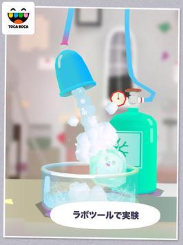 トッカ・ラボ (Toca Lab: Elements) スクリーンショット 13