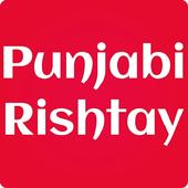 Free Punjabi Matrimonial App, chat, images, & more for
