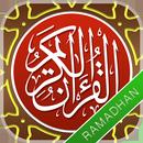 MyQuran Al Quran dan Terjemahan APK Android