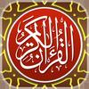 MyQuran иконка