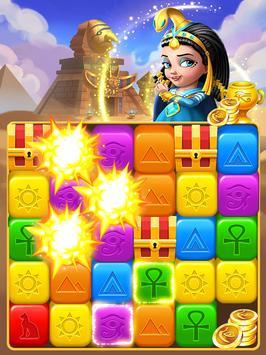 Cube Classic screenshot 1