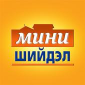 Мини шийдэл icon