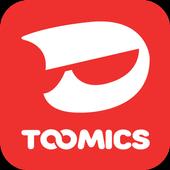 투믹스 icon