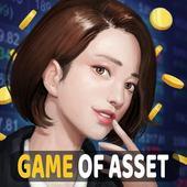 게임오브에셋 (Game of Asset) 방치형 경제시뮬레이션 게임 icon