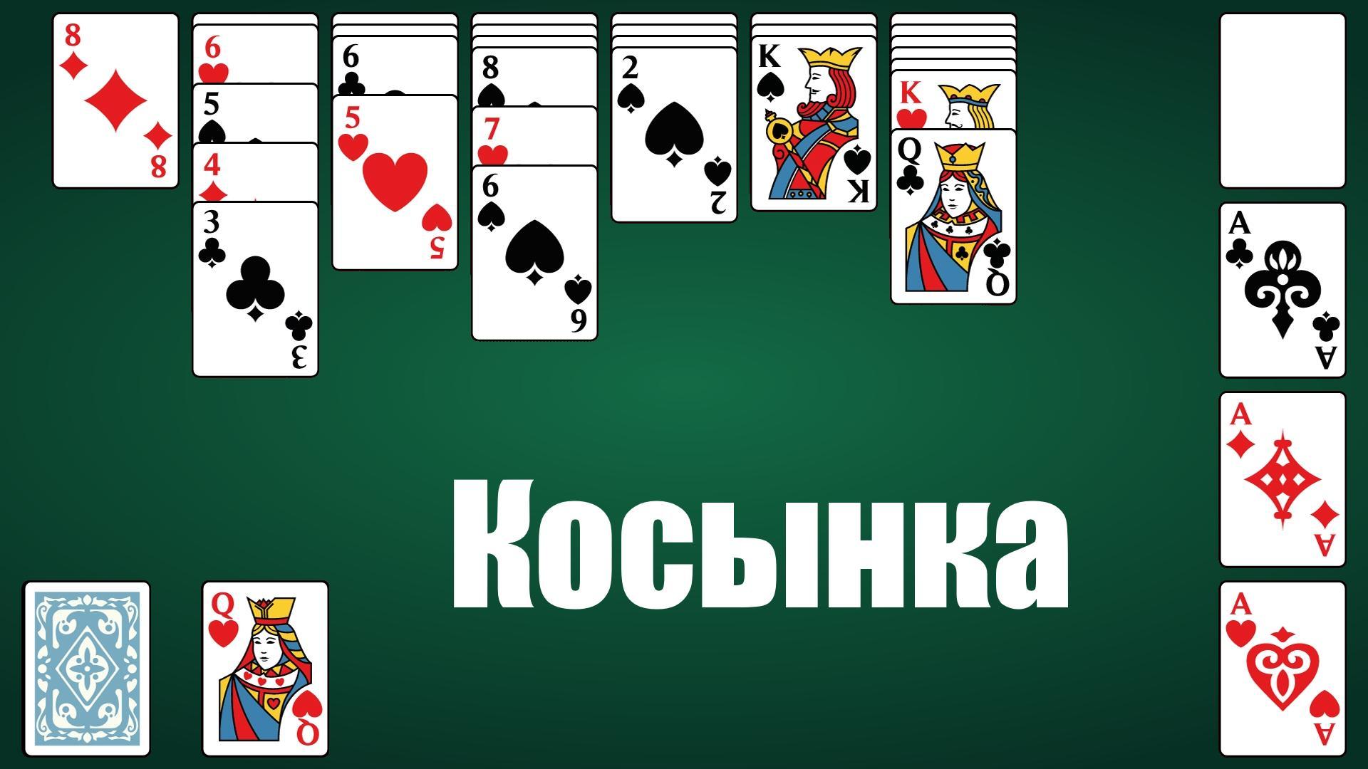 ucardvr apk на русском