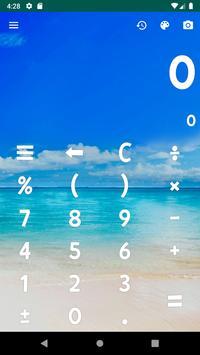 Калькулятор постер