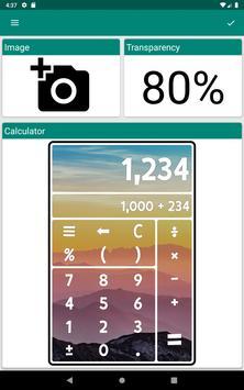 Калькулятор скриншот 19