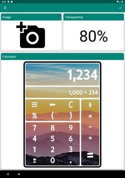 Калькулятор скриншот 12