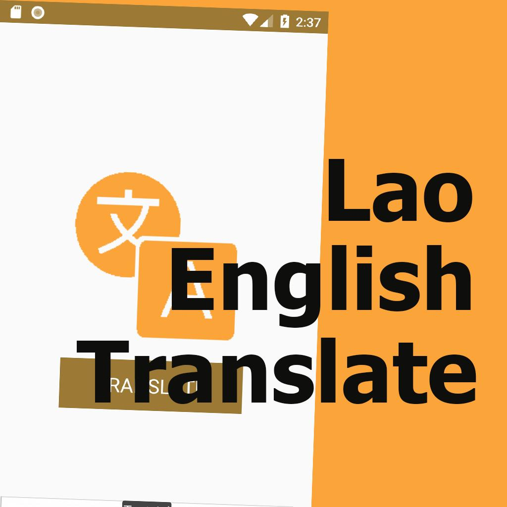 Lao To English Translation for Android - APK Download