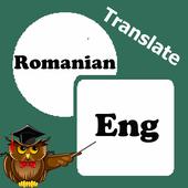 Translate Romanian To English icon