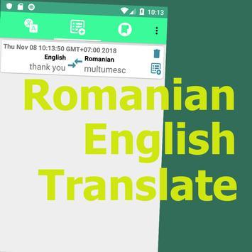 Translate Romanian To English screenshot 5