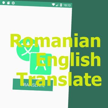 Translate Romanian To English poster