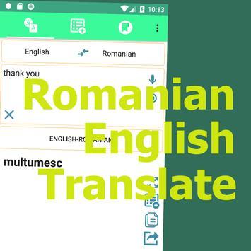 Translate Romanian To English screenshot 1